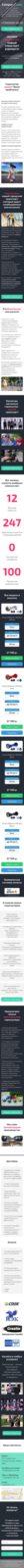 Скриншот лендинга Гироскутер 002 - моб