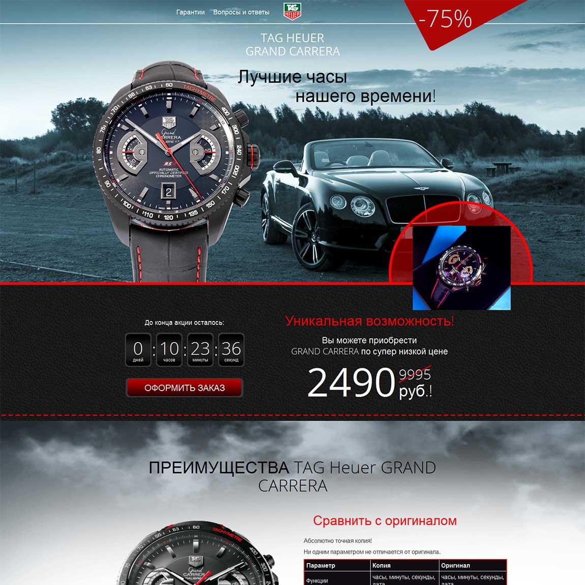 Миниатюра Лендинга Часы Tag Heuer Grand Carrera 001