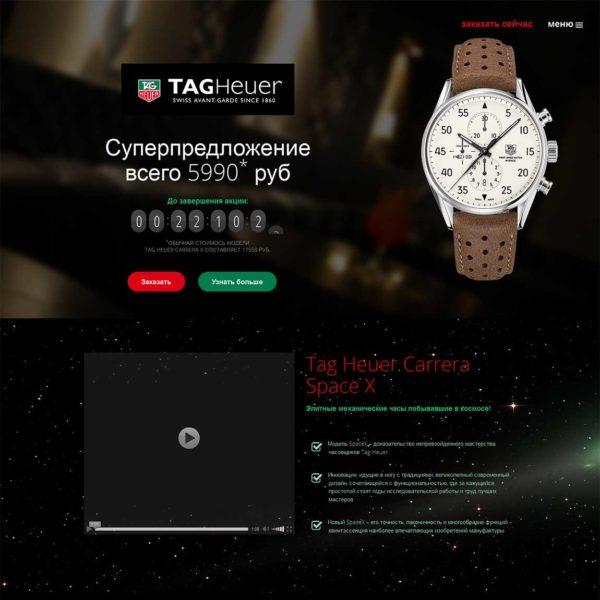 Миниатюра Лендинг Часы Tag Heuer Grand Carrera Space X 001