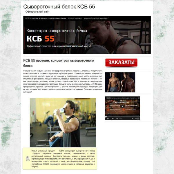 Миниатюра Прокладка Официальный сайт для товара КСБ 55 01