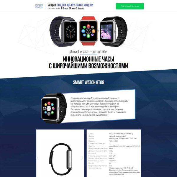 Миниатюра Лендинга Часы Smart Watch GT08 001