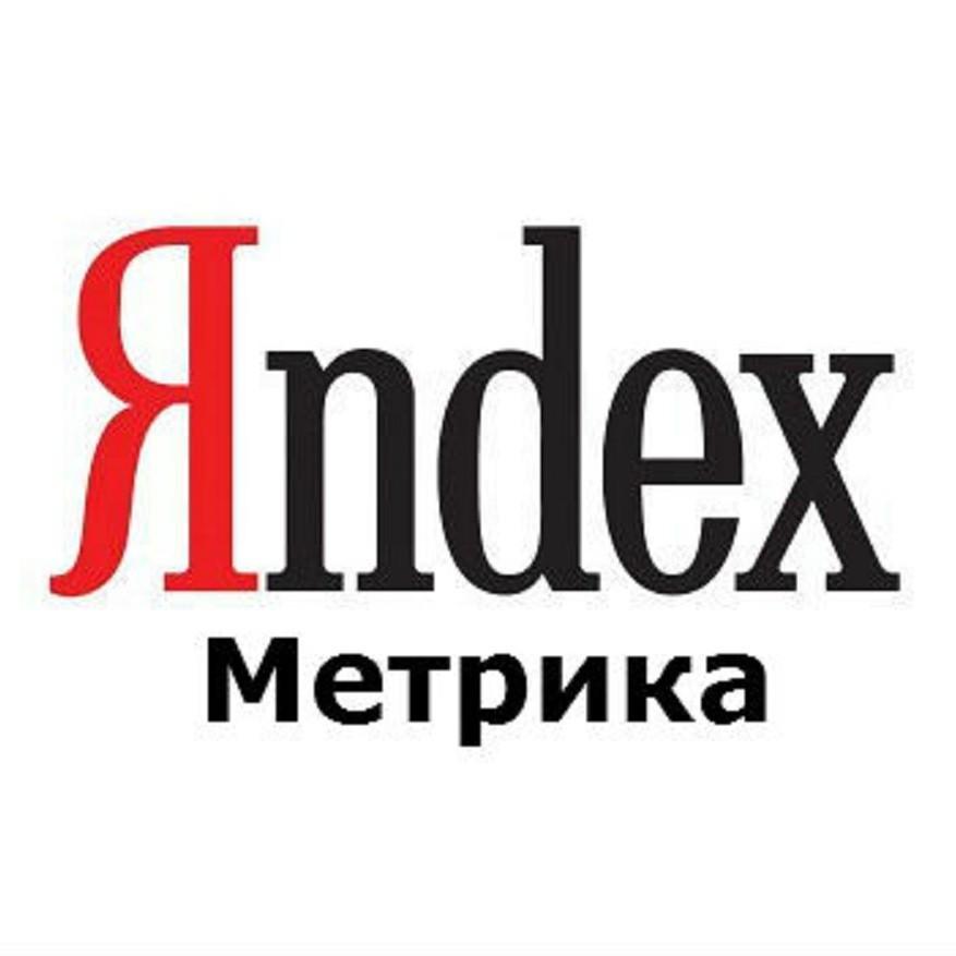 Миниатюра Установка Яндекс Метрики