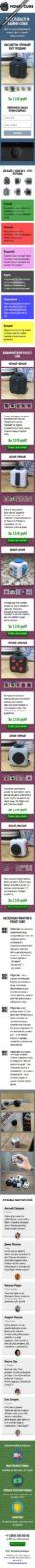 Скриншот Готового лендинга Fidget Cube кубик антистресс 001 - моб
