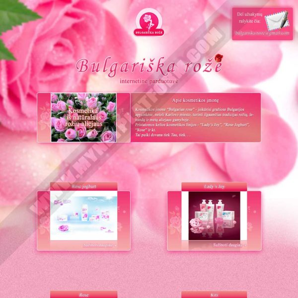 Миниатюра Дизайна интернет магазина Болгарская роза - главная