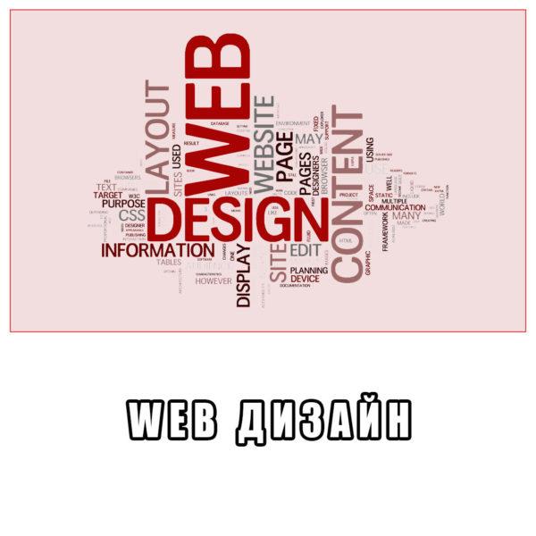Миниатюра Разработка дизайна