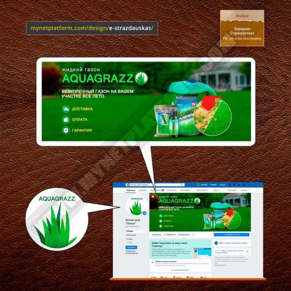 Миниатюра Оформление бизнес страницы Facebook для товара Aquagrazz 001