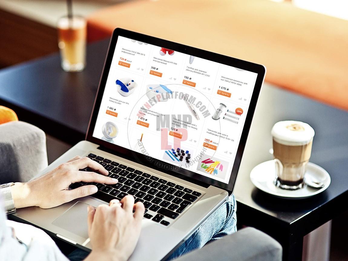 Интернет-магазин: быть или не быть?