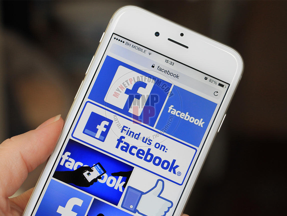 Рекомендации для Facebook