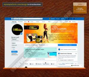 Скриншот - Лого и обложка для Фейсбука к товару Hot Shapers бриджы 001