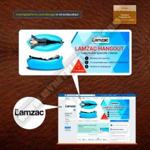 Миниатюра - Лого и обложка для Фейсбука к товару Lamzac - надувной диван 001