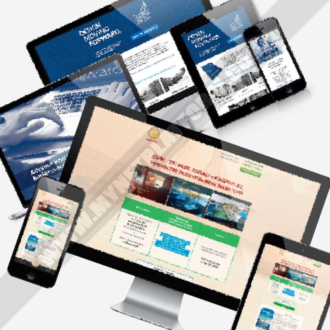 Создание сайта для бизнеса в Сочи
